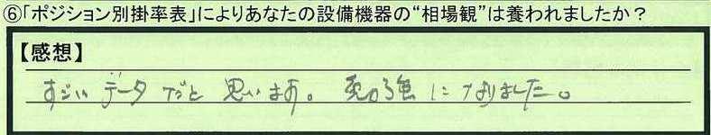 15soubakan-tokyotoshinjukuku-hi.jpg