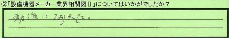 15soukanzu-tokyotoshinjukuku-hi.jpg