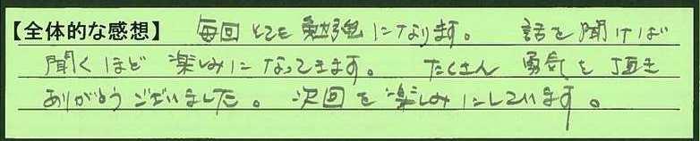 15zentai-tokyotoshinjukuku-hi.jpg