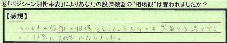 16soubakan-tokyotosibuyaku-aoki.jpg