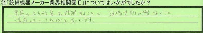16soukanzu-tokyotosibuyaku-aoki.jpg