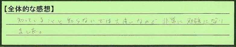 16zentai-tokyotosibuyaku-aoki.jpg