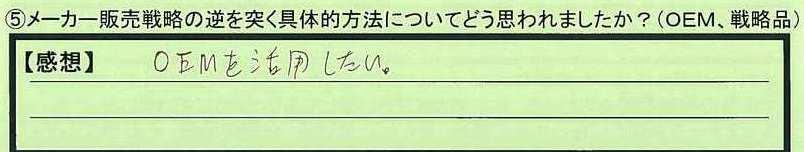 18houhou-tokumeikibou3.jpg