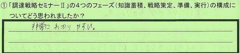 18kousei-tokumeikibou3.jpg