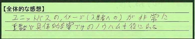 18zentai-tokumeikibou3.jpg