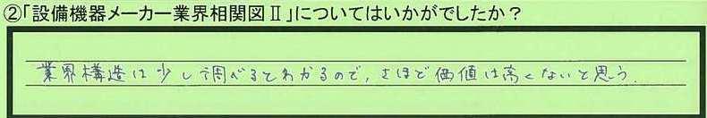 19soukanzu-hk.jpg