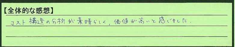 19zentai-hk.jpg