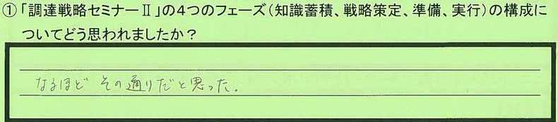 20kousei-tokumeikibou4.jpg