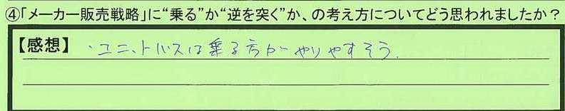 22gyaku-tokyotomeguroku-kyoda.jpg