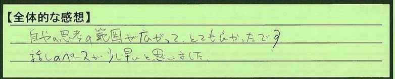 23zentai-kanagawakenkawasakishi-hy.jpg