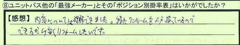 24kakeritu-tokumeikibou6.jpg
