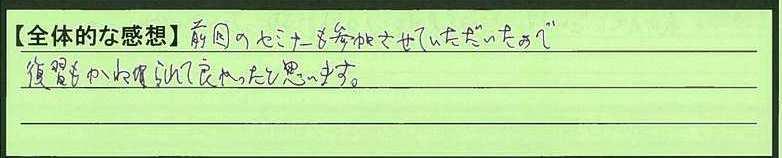 24zentai-tokumeikibou6.jpg