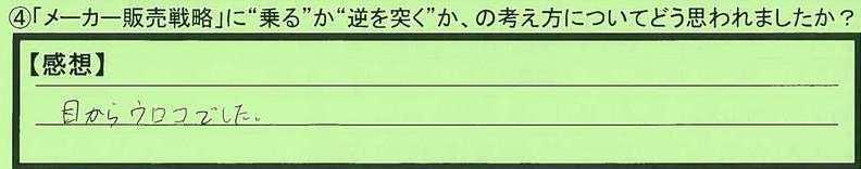 25gyaku-kanagawakenyokohamashi-ks.jpg