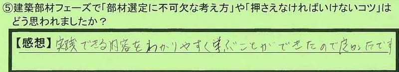 03kotsu-ishikawakennonoichishi-an.jpg