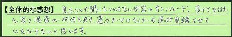 04zentai-narakenyamatotakadashi-tn.jpg