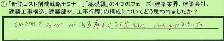 06kousei-tokyotobunkyoku-ks.jpg