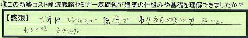 06useful-tokyotobunkyoku-ks.jpg