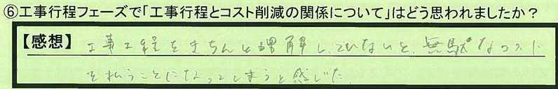 07kankei-tokyotoshibyaku-aoki.jpg
