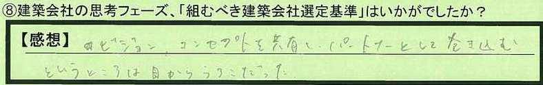07kijun-tokyotoshibyaku-aoki.jpg