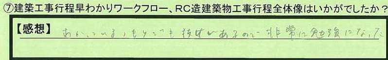 07koutei-tokyotoshibyaku-aoki.jpg