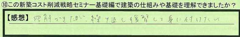 07useful-tokyotoshibyaku-aoki.jpg