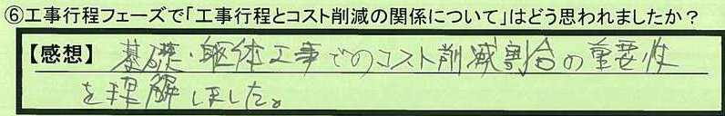 08kankei-tokumeikibou.jpg