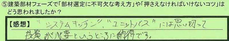 08kotsu-tokumeikibou.jpg