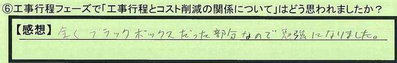 09kankei-tokyotosinjukuku-hi.jpg