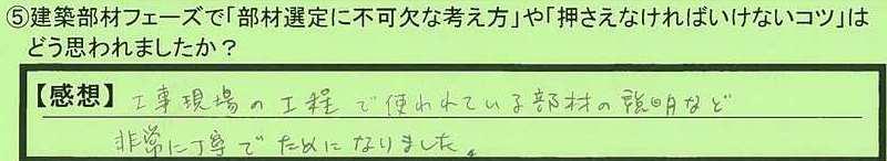09kotsu-tokyotosinjukuku-hi.jpg