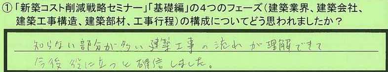 09kousei-tokyotosinjukuku-hi.jpg
