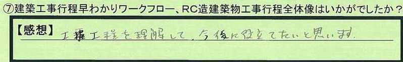 09koutei-tokyotosinjukuku-hi.jpg