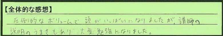 09zentai-tokyotosinjukuku-hi.jpg