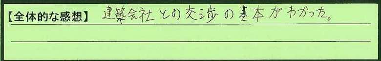 11zentai-tokyotoshinjukuku-ogura.jpg