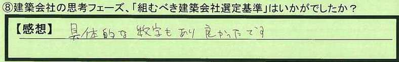 12kijun-tokyotomeguroku-tt.jpg