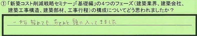 12kousei-tokyotomeguroku-tt.jpg
