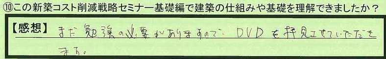 12useful-tokyotomeguroku-tt.jpg