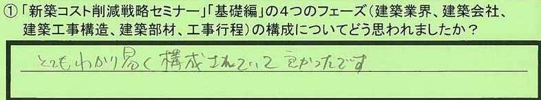 14kousei-tokyotonerimaku-yk.jpg