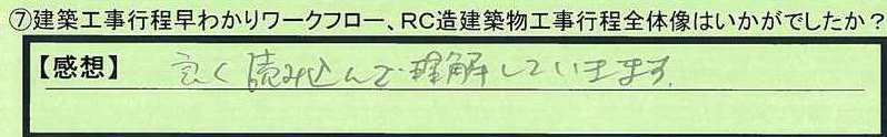 14koutei-tokyotonerimaku-yk.jpg