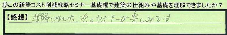 14useful-tokyotonerimaku-yk.jpg