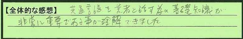 14zentai-tokyotonerimaku-yk.jpg