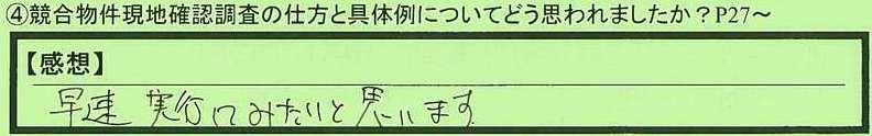 01genchi-aichikentoyotashi-th.jpg