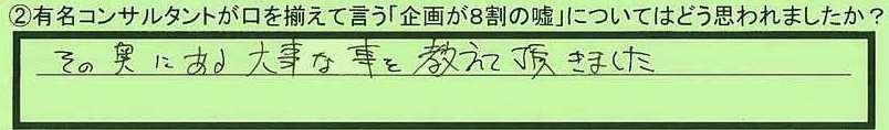 01kikaku-aichikentoyotashi-th.jpg