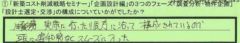 01kousei-aichikentoyotashi-th.jpg