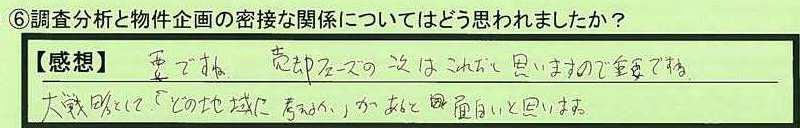 02kankei-tokyotobunkyoku-sawaki.jpg