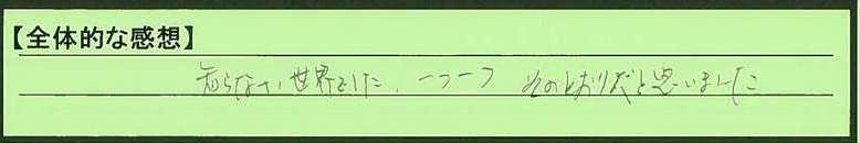 03zentai-tokyotohachioujishi-ms.jpg