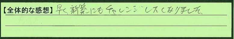 05zentai-tokyotonerimaku-mk.jpg