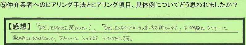 06hearing-tokyotoedogawaku-mn.jpg