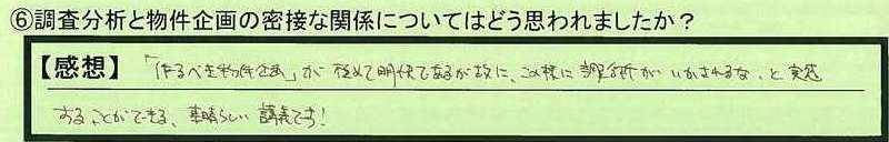 06kankei-tokyotoedogawaku-mn.jpg