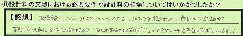 06souba-tokyotoedogawaku-mn.jpg
