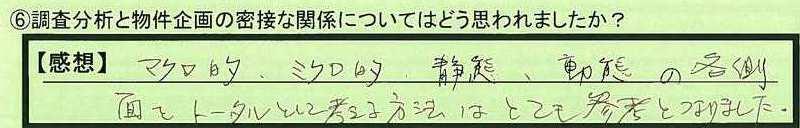 07kankei-tottorikenkurayoshishi-hirota.jpg